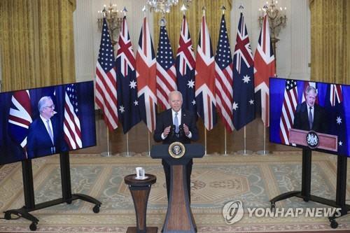 """중국, 오커스 참여 호주에 """"미국의 사냥개…최악사태 대비하라"""""""